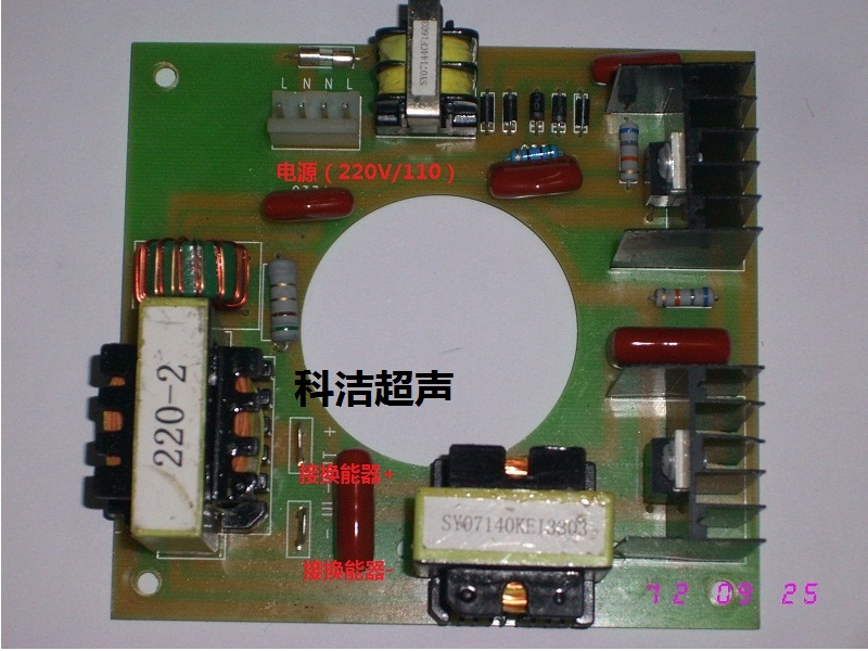 Shenzhen Branch cleaning ultrasonic cleaning machine circuit board ...