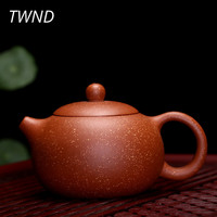 180ML Yixing Teapot Purple Clay Xi ShiPot Chinese Kung Fu Beauy Handmade Kettle Zisha Drinkware With Gift Box