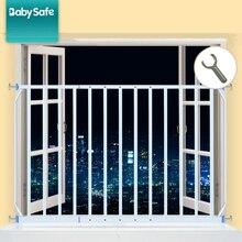 BabySafe ребенок Детская безопасность забор 2 шт. окна защиты перила балкона Оконные рамы безопасности 96-165 см Оконные рамы сети
