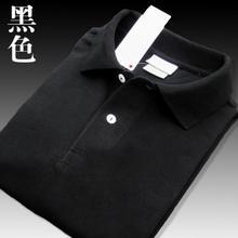 6b2078f84ea Homens Verão 2019 Da Marca de Moda masculina 100% Algodão de Manga Curta  Camisa Polo