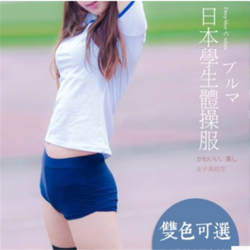 Japanese Sukumizu School Girl Sportwear Bloomers Inu Boku -7897