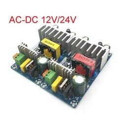 Dla moduł zasilania AC 110v 220v do DC 24V 6A AC-DC przełączanie płyta zasilająca promocja