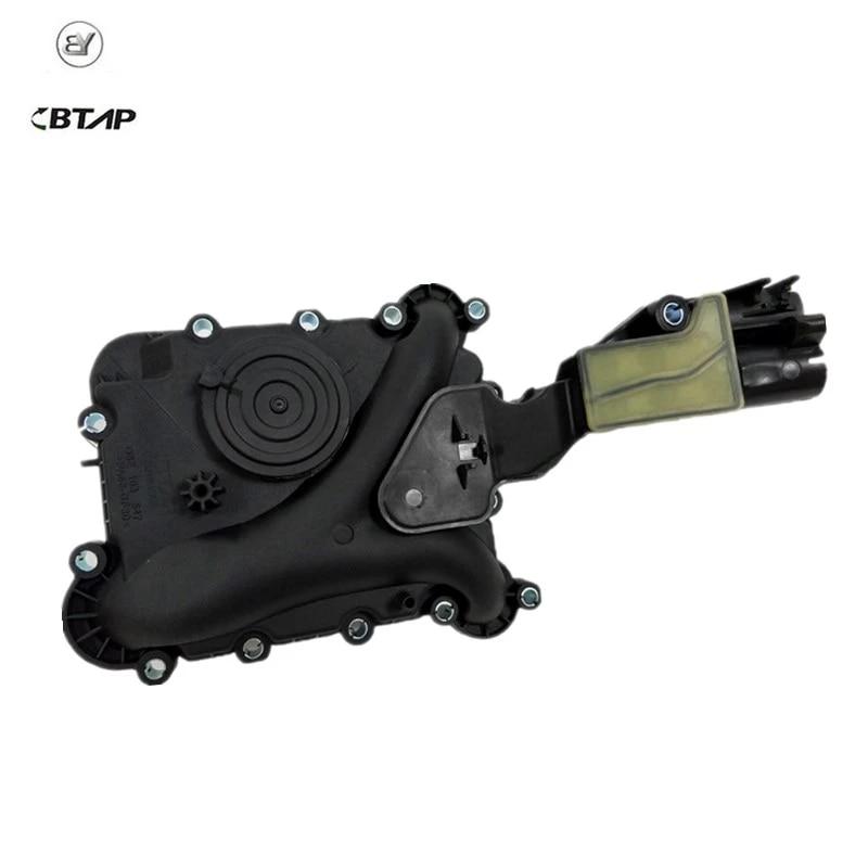 Crankcase Breather Hose For Audi Q7 A6 Quattro A7 A8 Q5 S4 S5 SQ5 Touareg JY54V1