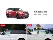 цена на ABS Chrome plastic Window Visor Vent Shades Sun Rain Guard car accessories For LAND ROVER Range Rover Sport 2014 2015 2016-2019