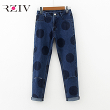 RZIV 2017 джинсы женщина случайные сплошной цвет джинсы круг украшенные отверстия джинсы