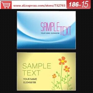Знакомства для визитки шаблоны онлайн