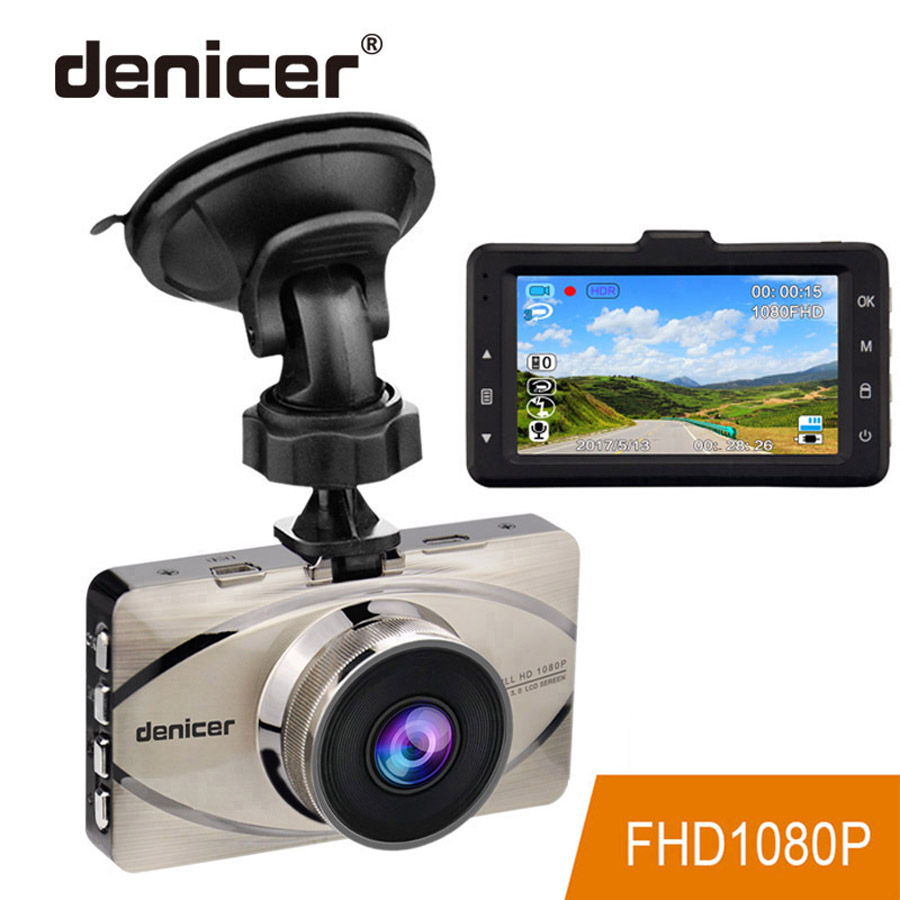 Car Dash Cam Registrator zaznavanja gibanja Full HD 1080P G-senzor Automovil Camera Novatek Video Recorder 170 Grados Car DVR