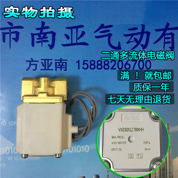 Original  VX232QZ1BXHH Pneumatic components SMC two multi fluid solenoid valve voltage smc type pneumatic solenoid valve sy7220 3lzd 02