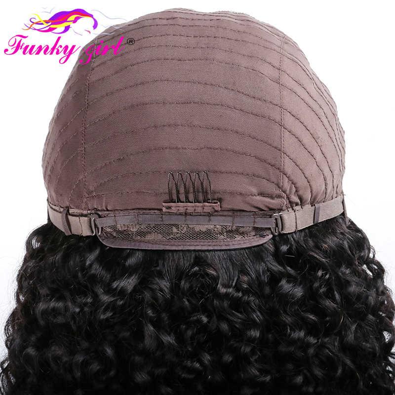 Funky Girl 4X4 парик с кружевом бразильские кудрявые волосы с закрытием человеческих волос парики для черных женщин не-кружевно парик с волосами Реми с волосами младенца