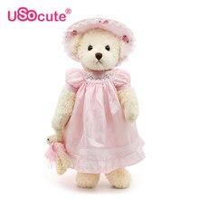 Kawaii utsökt palats teddybjörnar fyllda plysch leksaker för barn flickor gåvor barn leksaker peluch brinquedos juguetes