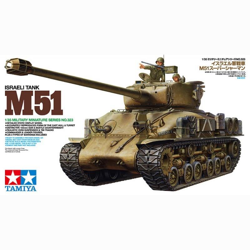 1 35 TAMIYA 35323 ISRAELI TANK M51 model hobby