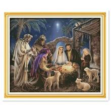 Рождество ручной работы DIY вышивки крестом комплект, Redeemer еврейский религиозный цифры DMC Вышивка висит картина