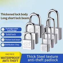 Anti-theft padlock warehouse door dormitory cabinet lock copper core mini head anti-rust rust waterproof