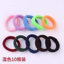 10pcs/set Hair Bands New colorful lowest price hair rope hands for beautifully womens Girls Elastic Ties Band Rope Ponytail