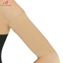 Lover-Beauty 1 Pair of Girls Women Calories off Upper Arm Shaper Beauty Shaping Slimmer Sleeve Wraps Belt Band Lose Arm Fat Wrap 1pair women calories off upper arm massage shapers arm slimming wraps weight lose fat buster