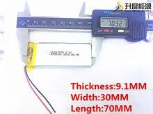 3.7 V リチウムポリマー電池 2000 mah 903070 モバイル電源タブレット GPS ナビゲータ