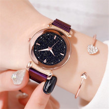 Hot Sale Women Starry Sky Watches 2019 Fashion Quartz Ladies Dress Clock Casual Purple Mesh Luxury Female Luminous Wristwat