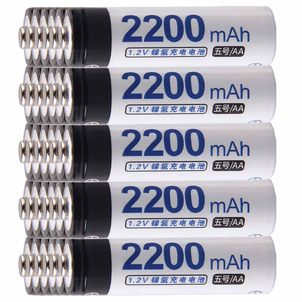 Lowest price 30 piece AA battery 1.2v batteries rechargeable 2200mAh nimh battery for power tools akkumulatorLowest price 30 piece AA battery 1.2v batteries rechargeable 2200mAh nimh battery for power tools akkumulator