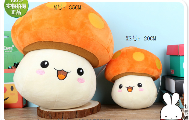 Official MapleStory blue Mushroom Toy Plush Doll Stuffed Cosplay Toy