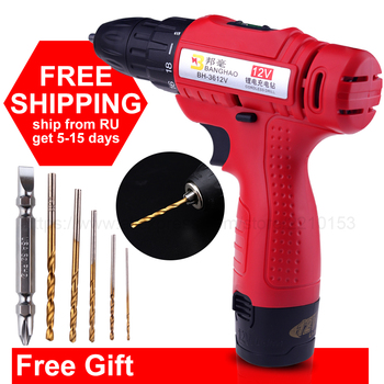 цена на Handheld 12V Rechargeable Cordless Electric Drill Stepless Speed Change Lithium Battery Electric Screwdriver Power Tools