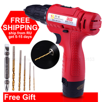 Handheld 12V Rechargeable Cordless Electric Drill Stepless Speed Change Lithium Battery Electric Screwdriver Power Tools