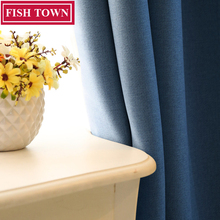 FISH TOWN Solid Color Faux Linen 70%-80% Shading Rate Blackout Curtains for Living Room Modern Bedroom Window