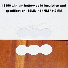 100pcs/lot 3 and series 18650 lithium battery solid insulation gasket 2 string pad white