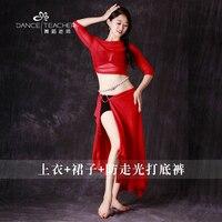 Живота Танцы Форма юбка костюм новый женский взрослые сексуальные Танцы Костюм Восточный тонкие летние большие размеры