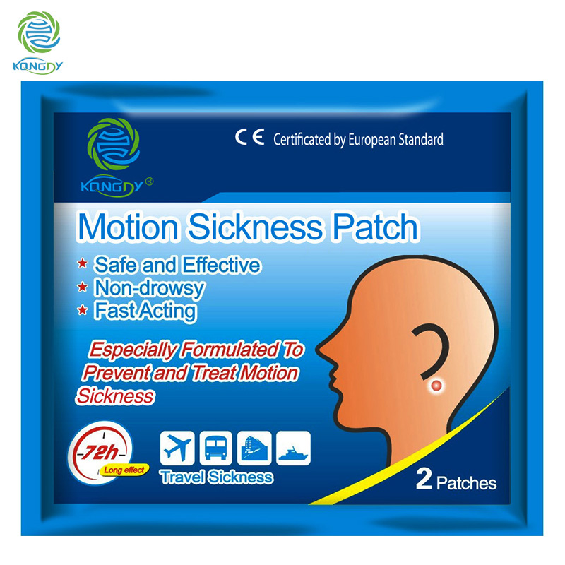 KONGDY Body Care 50Bags=100Pieces Motion Sickness Patch Behind Ear for Children/Adults Car Anti Patch for Travel Nausea Sickness drug sickness