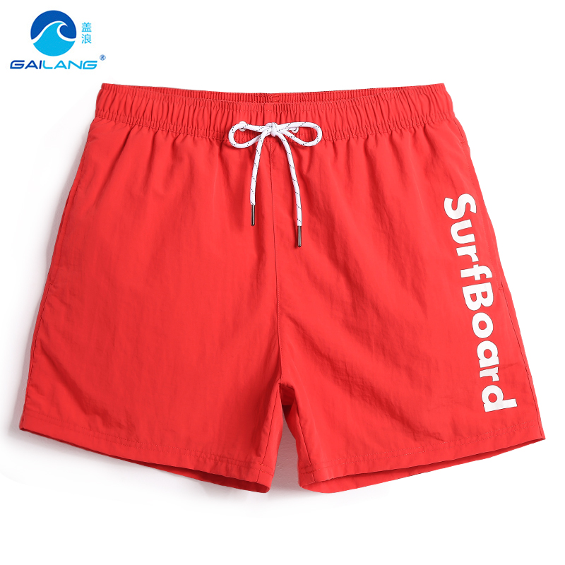 Men's nylon   board     shorts   praia swimwear bathing suit sexy swimming suit beach   shorts   plavky elastic mesh liner beach surf solid
