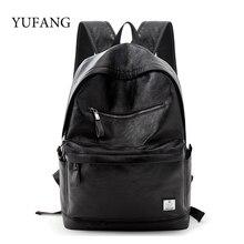 Yufang мода мужская рюкзак кожаные рюкзаки мужской колледж школьные рюкзаки для подростка качество ноутбук рюкзак черный bagpack