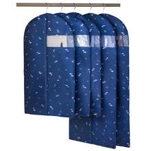 Чехол для одежды защиты от пыли подвесная сумка большая хранения