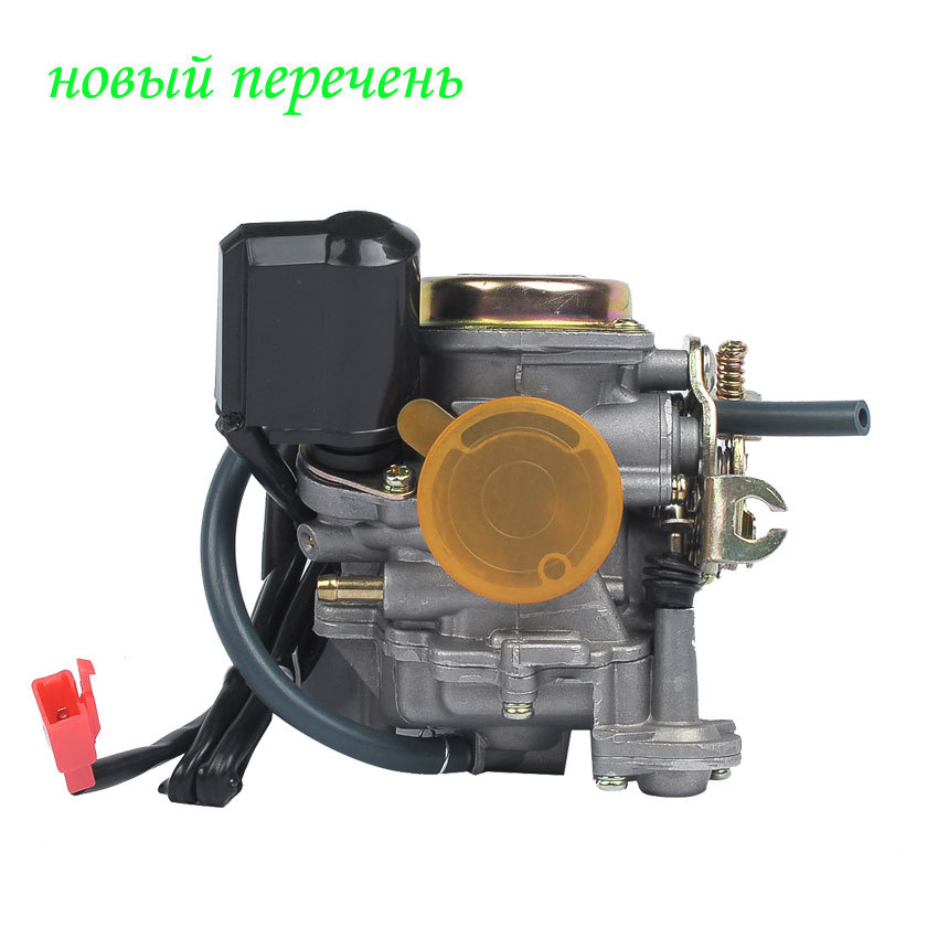Motorcycle Scooter Parts Carburetor Carb 50cc Chinese Scooter Parts For GY6  50cc 4 Stroke KEI HIN Scooter