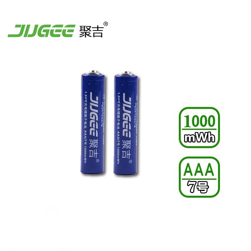2pcs 1 5 v aaa lifepo4 lithium ionen batteries jugee. Black Bedroom Furniture Sets. Home Design Ideas