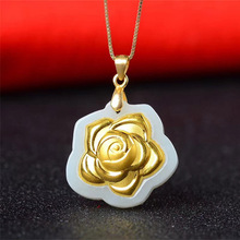 Drop Shipping Hetian Jade Rose Pendant Necklace Gold Flower Lucky Amulet Lovers Jewelry For Men Women Gift