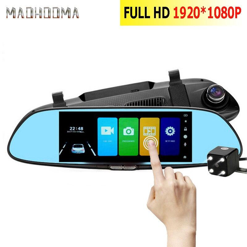 Car DVR Camera Video-Recorder Dash-Cam Auto-Registrator Dual-Lens Touch 1080P Full-Hd