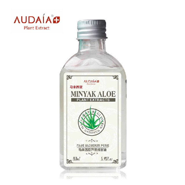 Malásia de pele Aloe glicerol puro extrato vinagre branqueamento hidratante removedor de maquiagem 160 ml de beleza