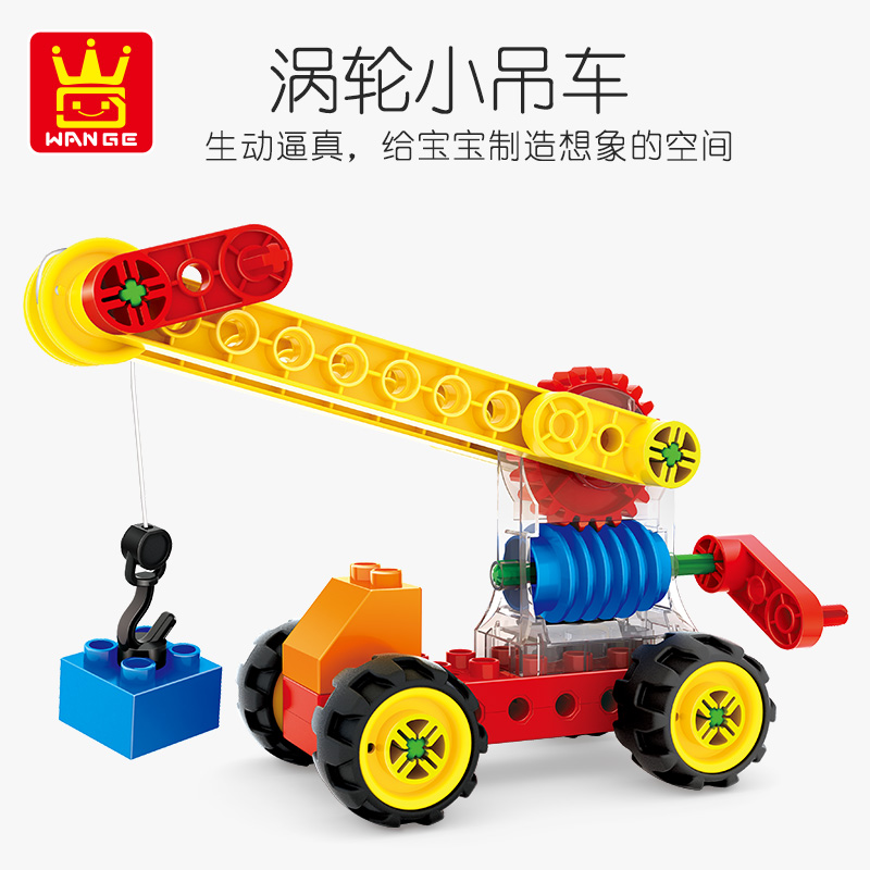 City Crane Truck Urban Engineering Turbine Sets Model Building Blocks Compatible Duplo Technic Bricks Toys For Children