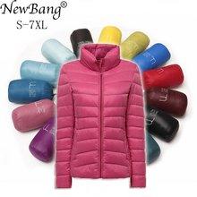 Бренд NewBang, 5xl, 6xl, 7XL, пуховик на утином пуху, для женщин, ультра легкий пуховик, пуховая куртка, плюс, Женское пальто, ветровка, пальто