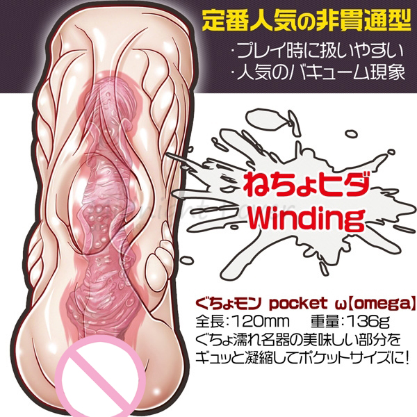 Free shipping Japanese anime Lolita men's masturbation, simulation vagina, sex products, adult games, sex toys aircraft cup 2015 japan magic eyes virgin bride sex toys for men aircraft cup male masturbation sex products adult sex toys free shipping