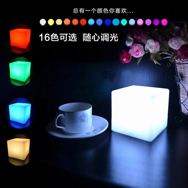 Factory outlet 7 colour remote control charging LED square lights cube stool plastic PE indoor and outdoor chandeliers|LED Night Lights| |  - title=