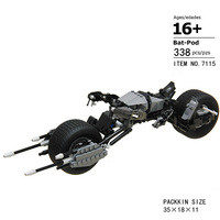 DC Comics Movie Super Heroes Batman The Dark Knight Batmobile Bat Pod Motorcycle Building Block Model