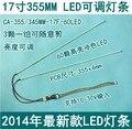 Envío Libre 17 pulgadas pantalla LCD de luz LED brillo ajustable LCD tubo de la lámpara modificado lámpara LED Kit de Actualización