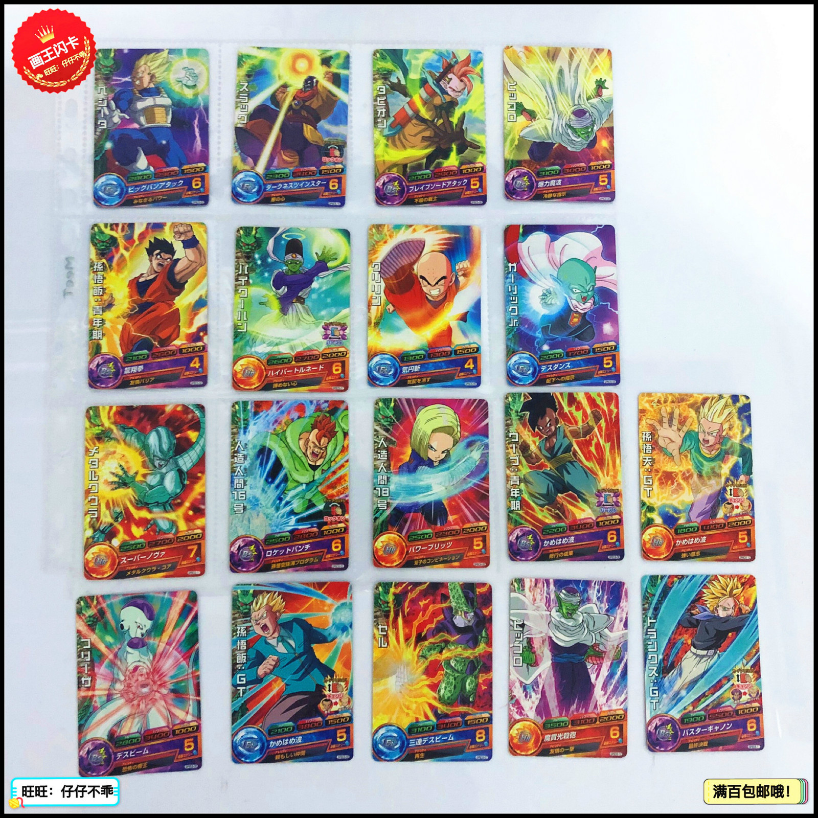 Japan Original Dragon Ball Hero Card GPBC5 6 Goku Toys Hobbies Collectibles Game Collection Anime Cards