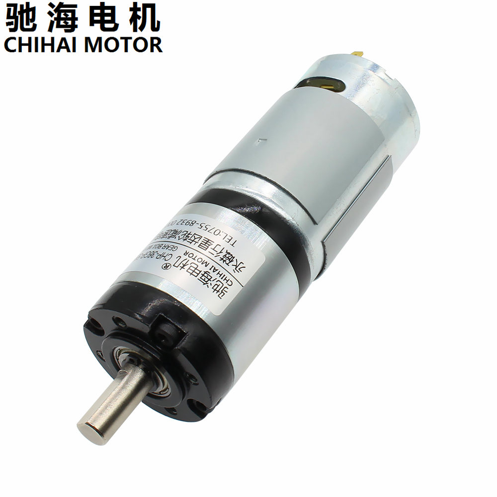 ChiHai Motor CHP-36GP-555K DC Planetary Gear Motor 8mm Shaft Diameter DC24.0V SKU 302913 цены