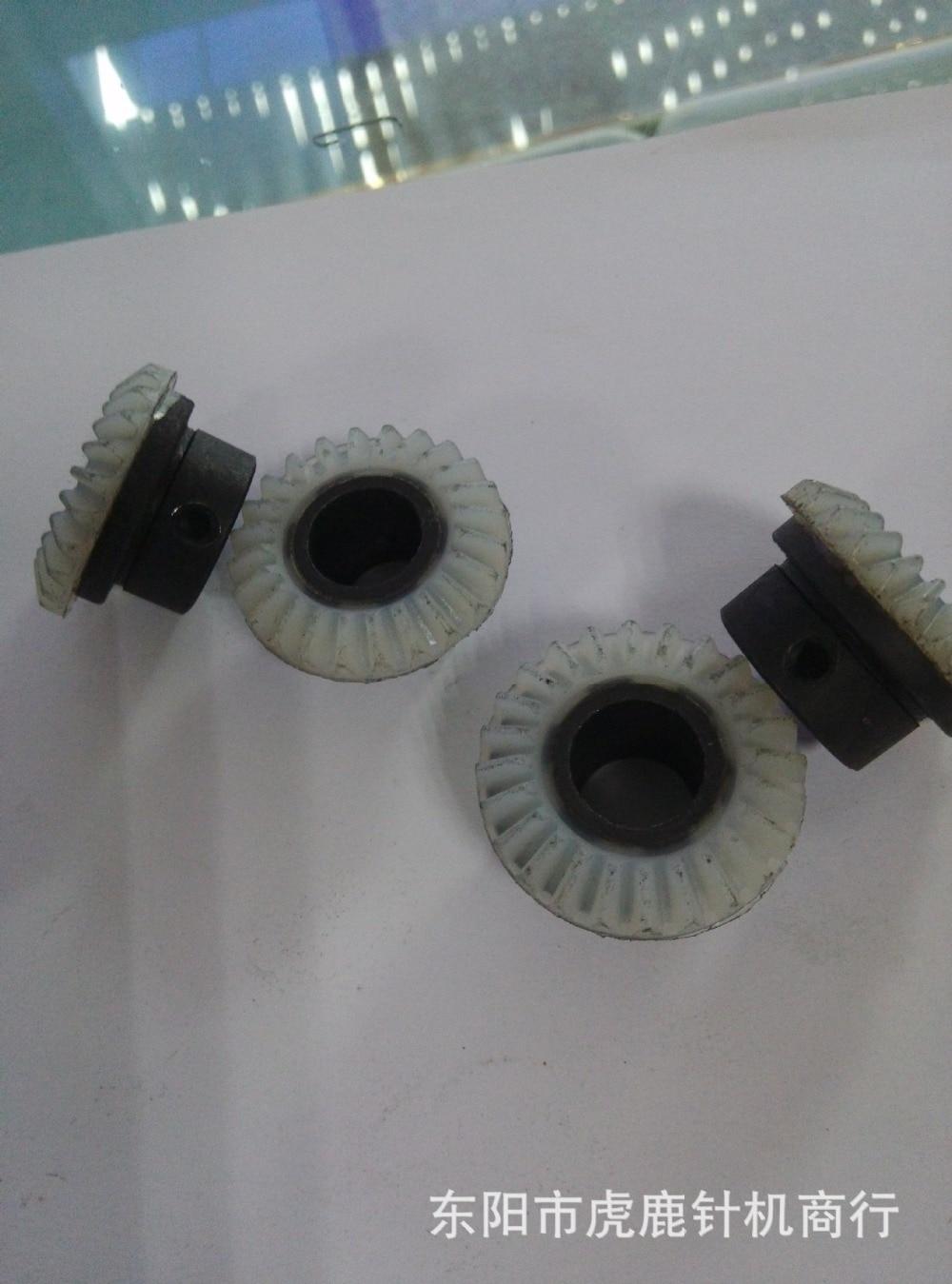 Aliexpress.com : Buy Domestic Sewing Machine Parts Arm ...