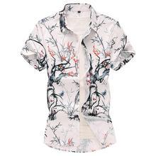 Plant Flowers Hawaiian Shirt Bamboo Men's dress Shirts Plus size Blouse Men Short sleeve Blouse Men Summer New plus size cutout bell sleeve sequined blouse