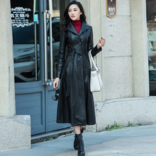 2016 Spring and Autumn New Fashion Slim Women's PU Trench Turn-down Collar Plus Size Leather Trench Coat Female Overcoat Balck