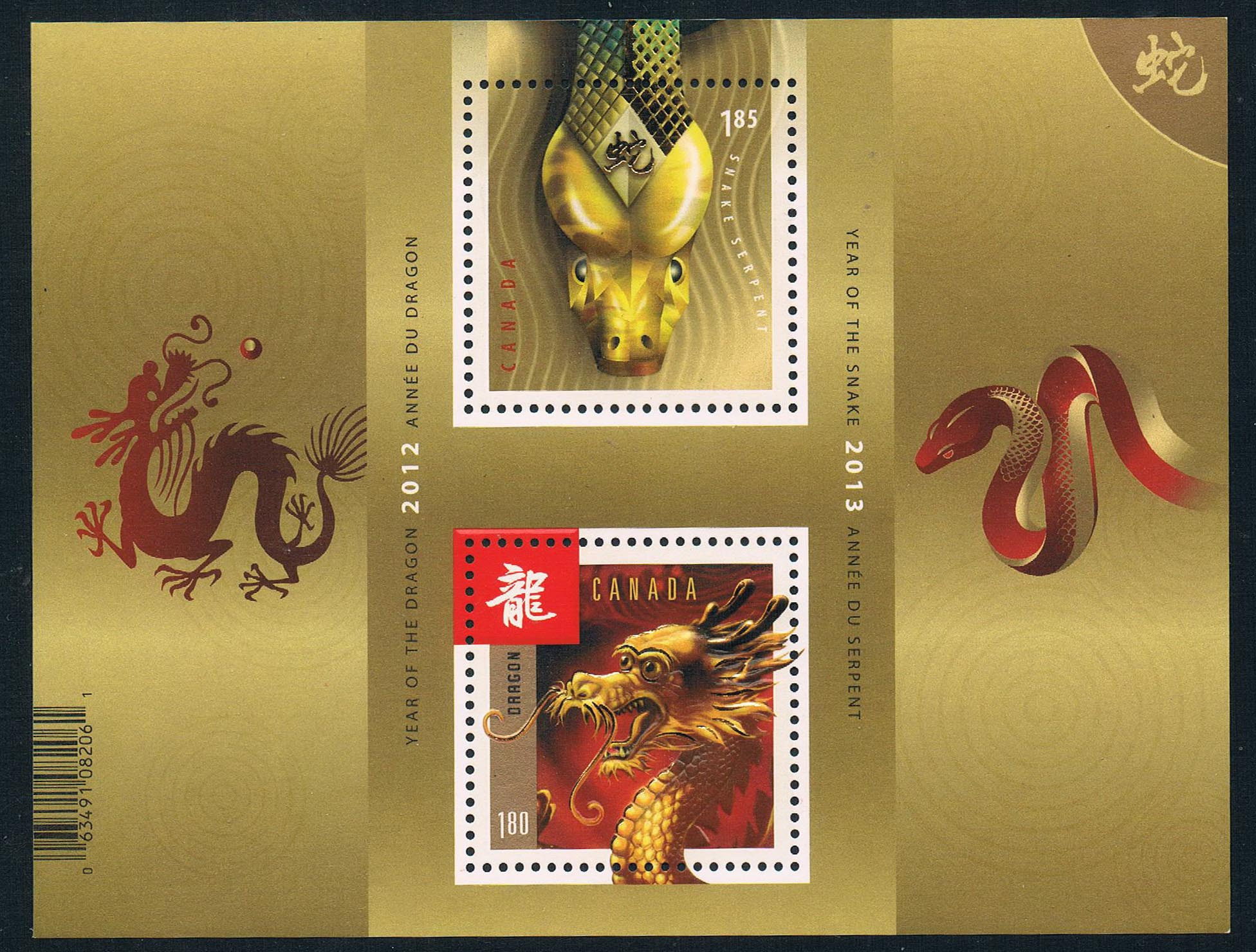 CA0566 Canada 2013 China Zodiac snake dragon stamps are all new 0111 1MS handover робот zodiac ov3400