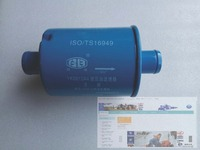Hydraulic Filter YK0812A4 2559760301 For The Oil Filtering For TCM And HELI Forklift